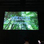 APWフォーラム&プレゼンテーション2019@東京